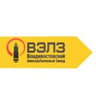 логотип Владивостокский электроламповый завод, г. Владивосток