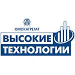 логотип Омский агрегатный завод, Омск