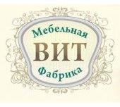 логотип Фабрика мягкой мебели ВИТ, Владимир