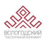 логотип Вологодский текстильный комбинат, г. Вологда