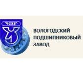 логотип Вологодский подшипниковый завод, г. Вологда