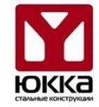 логотип Волгоградский завод металлоконструкций и котельного оборудования, Волгоград