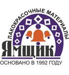 логотип Шебекинский лакокрасочный завод, Шебекино
