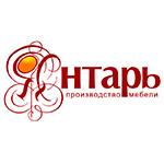 логотип Мебельная фабрика Янтарь, г. Протвино