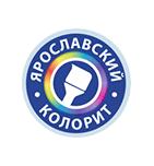 логотип Ярколорит, г. Гаврилов-Ям