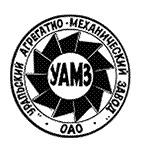 логотип Уральский агрегатно-механический завод, г. Еманжелинск