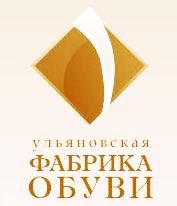 логотип Ульяновская обувная фабрика, Ульяновск
