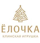 логотип Фабрика ёлочных игрушек «Елочка», г. Высоковск