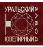 логотип Уральский ювелирный завод, Москва