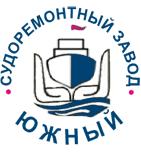 логотип Судоремонтный завод «Южный», г. Севастополь