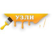 логотип Уральский завод лакокрасочных изделий, г. Екатеринбург
