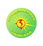 логотип Заокская птицефабрика, п. Сосновый
