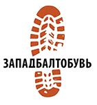 логотип Западбалтобувь, г. Калининград