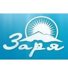 логотип Меховая фабрика Заря, Пятигорск
