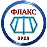 логотип Завод «Флакс», г. Орел