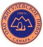 логотип Жигулёвский пивоваренный завод, г. Самара