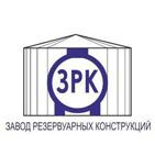 логотип Завод резервуарных конструкций, Заречный